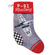P-51 Mustang Plush Velvet Christmas Stocking