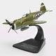 Republic P-47 Thunderbolt Die-Cast Model
