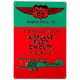 Embossed Tin Aviation Signs
