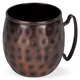 Moscow Mule Hammered Antique Copper Mug - 14 oz