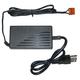 AC Adapter for SIDEBAR® Electric Liquor & Beverage Dispenser