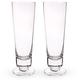 Urban Bar Handmade Retro Sling Footed Cocktail Glasses - 11 oz - Set of 2