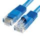 Cat5e Ethernet Network Patch Cable 350 MHz RJ45 – 50 Feet Blue