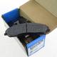 HKBPS00001-Brake Pads  Hawk HPS HB247F.575