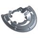 FDBRX00001-Ford Brake Rotor Backing Plate