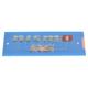 NSBEE00020-2014-17 Nissan Juke Nameplate
