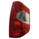 TYLTL00011-2014-16 Toyota Tundra Tail Light  Toyota OEM 81550-0C101