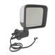 1AMRE03390-2015-17 Jeep Wrangler Mirror