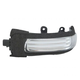 1AMSL00003-Toyota Mirror Turn Signal