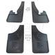 MPBMK00113-Splash Guard  Mopar 82212017AC  82212289