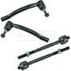 1ASFK04527-Nissan Murano Tie Rod