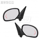 1AMRP01804-Mirror Pair