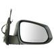 1AMRE03541-2016-17 Toyota Tacoma Mirror