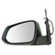 1AMRE03542-2016-17 Toyota Tacoma Mirror