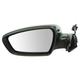 1AMRE03500-2014-16 Kia Forte Forte Koup Forte5 Mirror