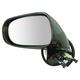 1AMRE03584-2009-13 Lexus IS250 IS350 Mirror