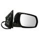 1AMRE03595-2005-07 Nissan Murano Mirror