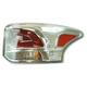 1ALTL02048-2014-15 Mitsubishi Outlander Tail Light