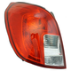 1ALTL02069-2013-15 Chevy Captiva Sport Tail Light