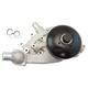 1AEWP00199-Engine Water Pump
