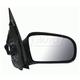1AMRE00657-1995-05 Mirror Passenger Side