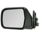 1AMRE00423-1992-95 Toyota 4Runner Mirror