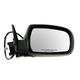 1AMRE00322-1996-99 Infiniti I30 Nissan Maxima Mirror Passenger Side