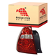 1ALTL00890-Chevy Malibu Tail Light