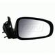 1AMRE00722-2000-05 Chevy Impala Mirror Passenger Side