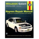 1AMNL00096-1994-03 Mitsubishi Galant Haynes Repair Manual