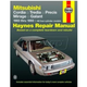 1AMNL00166-Mitsubishi Haynes Repair Manual