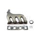 1AEEM00695-Exhaust Manifold & Gasket Kit Front