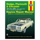 1AMNL00125-Haynes Repair Manual