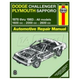 1AMNL00228-1978-83 Haynes Repair Manual