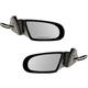 1AMRP00222-1995-01 Chevy Lumina Mirror Pair