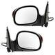1AMRP00254-Ford Mirror Pair