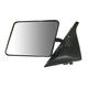 1AMRP00141-Mirror Pair