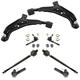 1ASFK01794-Nissan 200SX Sentra Steering & Suspension Kit
