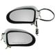 1AMRP00699-Mirror Pair