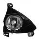 1ALFL00671-2012-13 Mazda 5 Fog / Driving Light Passenger Side
