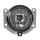 1ALFL00667-2009-15 Mitsubishi Lancer Evolution Fog / Driving Light Driver or Passenger Side