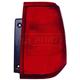 1ALTL01321-2003-06 Lincoln Navigator Tail Light