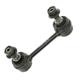 1ASSL00235-Sway Bar Link Driver or Passenger Side Rear