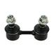 1ASSL00151-Sway Bar Link Rear