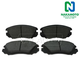 1ABPS00505-Brake Pads Front