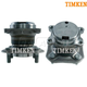 TKSHS00538-2007-12 Nissan Sentra Wheel Bearing & Hub Assembly Rear Pair