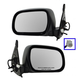 1AMRP01005-2005-11 Toyota Tacoma Mirror Pair