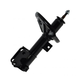 MNSTS00315-1999-03 Mitsubishi Galant Strut Assembly Front Driver Side  Monroe OESpectrum 72140