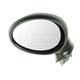 1AMRE02634-Mini Cooper Cooper Clubman Mirror