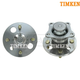 TKSHS00433-1993-02 Toyota Corolla Wheel Bearing & Hub Assembly Rear Pair Timken 512019